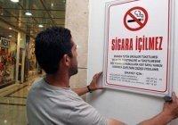 В Турции курение унесло в 6 раз больше жизней, чем коронавирус
