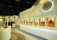 Авторы русскоязычных книг впервые смогут получить премию шейха Заида