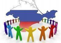 В Кремле рассказали о завершении процесса учреждения Ассамблеи народов РФ