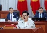 Женщина впервые возглавила посольство Киргизии в России