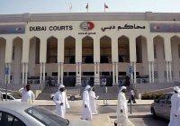 В Дубае иностранца приговорили к тюрьме за разбрасывание денег