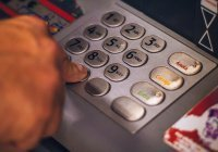 Эксперт рассказал, как поступить после получения фальшивки из банкомата