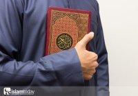 Можно ли считать харамом то, что разрешил Аллах?