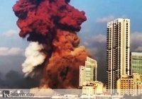 В Бейруте был взорван ядерный заряд?