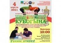 В Челнах состоится Всероссийский турнир по борьбе на кубок ДУМ РТ