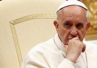 Папа Римский: «Еду в Ирак в качестве паломника мира и надежды»