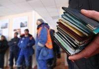 Житель Москвы получил 3 года за нелегальную регистрацию 160 тыс. мигрантов