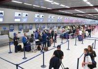 Регистрация в аэропорту может стать платной