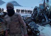 Россия выразила соболезнования в связи с гибелью турецких военных