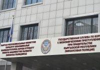 В Киргизии за коррумпированность упразднили финансовую полицию