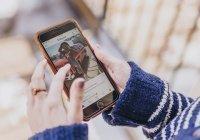 Эксперт объяснил, чьи фото не стоит выкладывать в Instagram