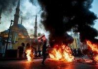 В Ливане не прекращаются массовые беспорядки