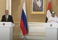 Лавров: Москва приветствует решение США вернуться в ядерную сделку