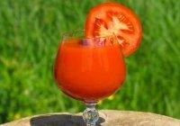 Учёные выявили напиток, снижающий артериальное давление