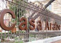 Форум исламоведов Испании