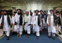 «Талибан» получил приглашение на конференцию по Афганистану в Москве