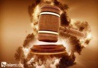 Слова, которые в Судный день перевесят все грехи