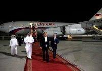 Лавров встретится с наследным принцем Саудовской Аравии