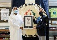 ОАЭ поставили новый мировой рекорд