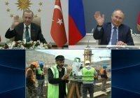 Путин и Эрдоган запустили строительство третьего блока АЭС «Аккую»