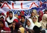 В Малайзии разрешили использовать слово «Аллах»