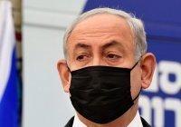 Нетаньяху отменил визит в ОАЭ из-за болезни супруги