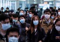 В Малайзии будут наказывать за распускание слухов о коронавирусе