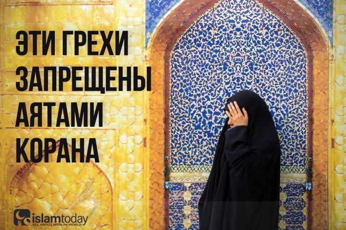 «Сердце не будет чистым, если в нем помимо Аллаха будет что-то другое» (Источник фото: unsplash.com).