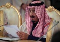 Король Салман отправил в отставку министра по делам Хаджа