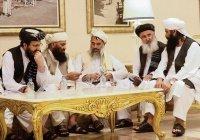 «Талибан» отверг мирный план США