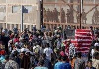 США готовятся к рекордному притоку незаконных мигрантов
