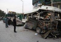 Автобус с госслужащими взорвался в Кабуле, есть жертвы