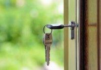 Эксперты назвали ключевые ошибки при продаже квартиры