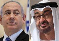 ОАЭ отменили арабо-израильскую конференцию с участием Нетаньяху