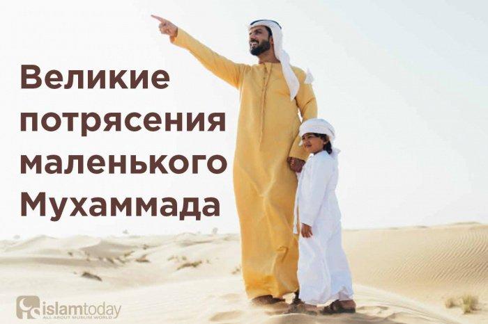 Какой была жизнь Мухаммада (с.а.с.) до пророчества? (Источник фото: shutterstock.com).