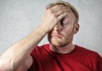 Врачи рассказали, как избавиться от мигрени
