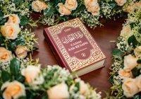 Муфтий РТ презентует в Махачкале второй по значимости после Корана труд