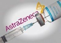 Совет улемов Индонезии запретил мусульманам вакцину AstraZeneca