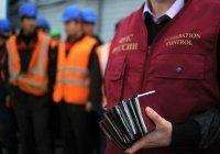 МВД: мигранты в России стали чаще совершать преступления