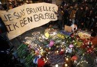 Главы МИД ЕС почтили память жертв теракта в Брюсселе