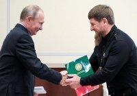 Путин поздравил жителей Чечни с Днем конституции
