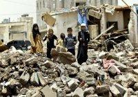 Саудовская Аравия предложила новый мирный план по Йемену