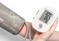 Эксперт назвала причины возникновения повышенного артериального давления