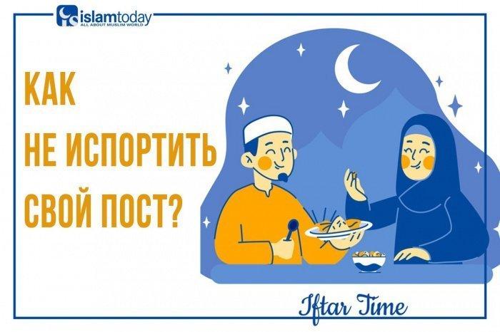 Часто задаваемые вопросы относительно поста в месяц Рамадан (Фото: freepik.com).