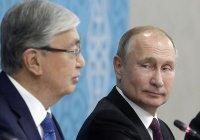 Путин и Токаев обсудили применение «Спутника V»