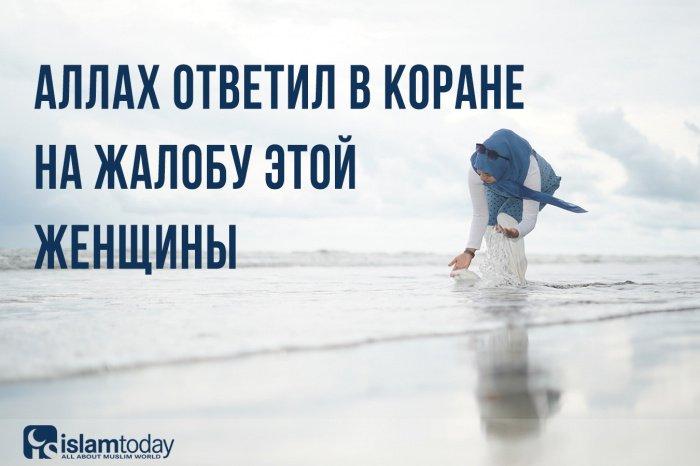 Ты не прикоснешься ко мне, пока посланник Аллаха не рассудит нас! (Источник фото: freepik.com).