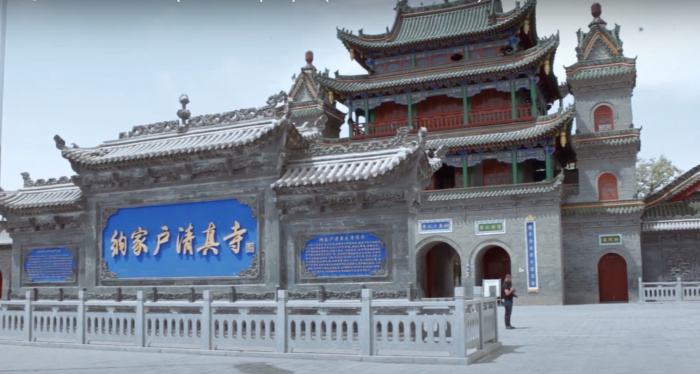 5 фактов о китайских мусульманах хуэй