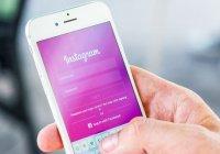 В социальные сети намерены пускать по паспорту