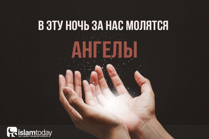 В эту ночь за нас молятся ангелы (Источник фото: freepik.com).