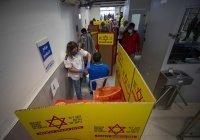 Израиль вакцинировал от коронавируса более половины населения